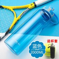 大容量塑料大水杯子便携太空杯超大号水瓶户外运动水壶2000ML