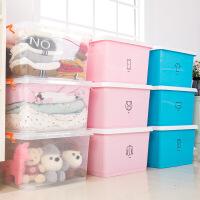 塑料收纳箱 大号家用加厚储物箱周转箱家用衣服棉被书本整理箱透明中号小号储物箱