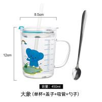 【新品热卖】儿童牛奶杯喝奶冲奶粉专用杯宝宝早餐杯玻璃带刻度水杯可微波加热