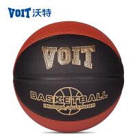 沃特运动休闲篮球7号