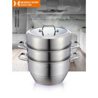 304不锈钢三层蒸锅复底3层蒸屉加厚大号双层蒸笼家用厨房锅具32cm
