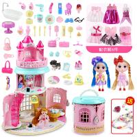 芭比娃娃套装大礼盒别墅城堡女孩公主儿童手提生日礼物宝宝玩具 30厘米以下