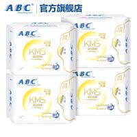 【240mm超吸日用 KMS清凉清爽】ABC卫生巾姨妈巾学生正品整箱批发