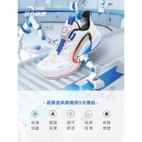 【满99-20】犟弹追风安踏儿童男童鞋子运动鞋网面透气夏季新款中大童跑步鞋 312125516