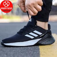 Adidas/阿迪达斯男鞋新款低帮运动鞋网面透气舒适轻质防滑耐磨跑步鞋FX3625