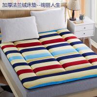 夏季打地铺睡垫榻榻米床垫 冬夏两用学生床垫单人0.9宿舍90x190cm