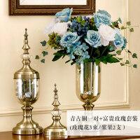 装饰品花瓶大号玻璃 透明摆件 客厅干花插花餐桌家居创意美式