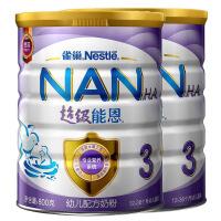 【当当自营】雀巢 超级能恩3段婴幼儿配方奶粉 800g/听*2