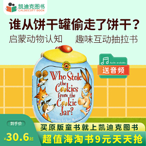 #Who Stole the Cookies from the Cookie Jar? 英文原版绘本 儿童抽拉书故事有趣让宝宝思考结实耐撕纸板安全耐用