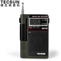 德生 R-818 数码全波段钟控便携迷你收音机 数字显示收音机 老年人收音机