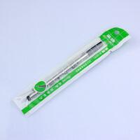 好吉森鹤/北京线上50元包邮///金属宝珠笔芯//签字笔芯宝珠笔芯 0.5mm/或0.7MM可选择/黑芯螺纹笔芯/宝珠笔替芯----------24支盒装+送品8963
