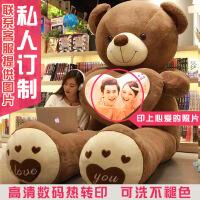 抱抱熊玩偶公布娃娃抱枕女孩可爱毛绒玩具熊大熊送女友