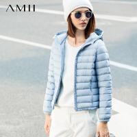【已售罄】AMII[极简主义]冬新休闲轻薄修身羽绒服女11542148