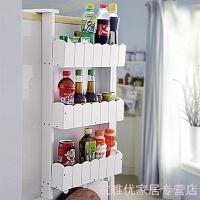 2019新品多功能厨房置物架调味料架冰箱侧壁挂架收纳三层架木质 象牙白