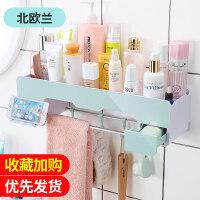 卫生间置物架壁挂厕所浴室免打孔洗手间收纳架洗漱台厨房用品用具