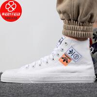 Adidas/阿迪达斯男鞋女鞋新款高帮复古运动鞋舒适透气轻便耐磨休闲鞋板鞋FX4028