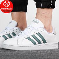 Adidas/阿迪达斯男鞋新款低帮运动鞋舒适轻便防滑耐磨休闲鞋板鞋FY8197