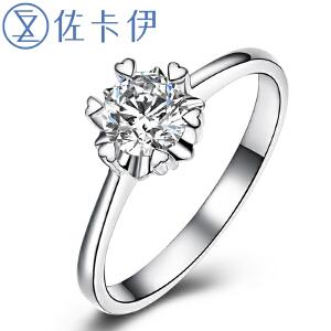 佐卡伊PT950铂金六爪钻戒女钻石结婚求婚戒指雪花款珠宝 纯情