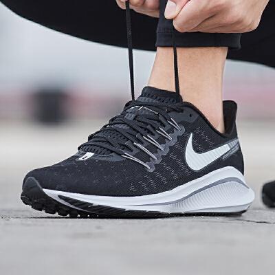 NIKE耐克男鞋跑步鞋2019新款ZOOM系列系带低帮休闲运动鞋AH7857 活力出游!满199-10!满300-40!满600-80!