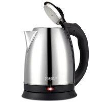 万利达 电热水壶2升电水壶 食品级不锈钢电水壶 不锈钢内盖设计