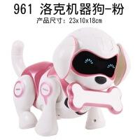 儿童电动玩具狗狗充电走路会说话唱歌感应仿真早教智能宠物机器狗 官方标配