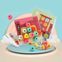 特宝儿 彩虹堆叠排序盒儿童串珠拼插形状认知3-6岁早教想象力益智玩具120450