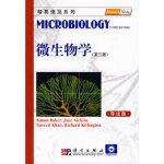 【新书店直发】微生物学(导读本) (英)贝克尔 等 科学出版社 9787030252265