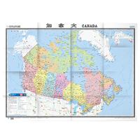 世界热点国家地图・加拿大(1:5600000)