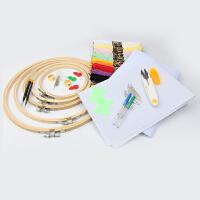 十字绣套件 组合工具 手工diy 拆线器 绣绷 穿针器 刺绣工具 配件