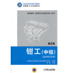 �Q工(中�)(第2版)