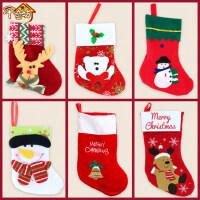圣诞节圣诞装饰品袜子礼物袋礼品袋橱窗装饰圣诞袜礼品袋