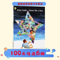 【89选5】#廖彩杏英文原版绘本 Draw Me a Star 给我画颗星星 Eric Carle 艾瑞・卡尔爷爷经典作
