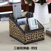 皮质金色遥控器收纳盒 皮革桌面整理盒 小号化妆品收纳盒