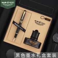 英雄钢笔礼盒1501精美大明尖钢笔墨水套装铱金笔学生练字书法+墨水 英雄笔墨钢笔套装