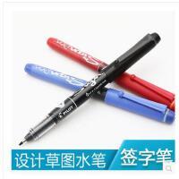 百乐PILOT SW-VSP大容量设计草图笔 V-Sign Pen签字笔 速写笔