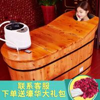 木桶浴桶 熏蒸泡澡实木桶沐浴洗澡盆浴缸木质家用情人节礼物 1.0米 无盖标配