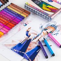 【Marco马可】儿童美术绘画可水洗12/24/36色三角杆水彩笔1232