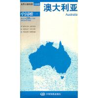 世界分国地图 大洋洲-澳大利亚地图