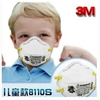 3M 8110S N95 儿童口罩|小孩|防尘口罩|防病毒|H7N9||粉尘 5个散装