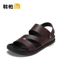 Daphne/达芙妮旗下鞋柜夏季休闲款舒适两穿沙滩男凉鞋