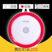 圆形人体感应灯LED小夜灯楼道过道壁灯卧室衣柜床头灯 充电款 红色 白光