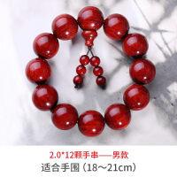 小傅印度小叶紫檀手串金星2.0男女士檀香木文玩佛珠108颗手链