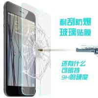 imak Apple 苹果 iPhone6 Plus 0.3mm钢化玻璃膜 2.5D弧边 手机贴膜 手机保护膜 手机配件手机配件