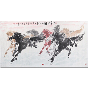 江苏画马名家――大展宏图69*137