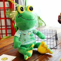 青蛙毛绒玩具王子公仔儿童玩偶布娃娃抱枕女生日礼物 绿色