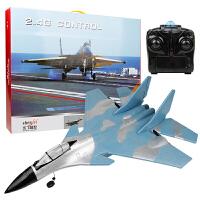 遥控飞机固定翼滑翔机电动航模泡沫初学者模型战斗机儿童玩具 迷彩-灰蓝色 飞控板