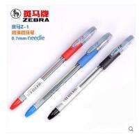 斑马牌ZEBRA Z-1护手胶中油笔圆珠笔 0.7原子笔 圆珠笔经济实用