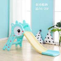 儿童滑梯室内组合 家用室内生日玩具幼儿加宽加长加厚可折叠组合小型滑滑梯