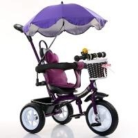 儿童三轮车幼儿童车宝宝脚踏车1-3-5岁小孩自行车婴儿手推车 紫红色 紫三合一加伞