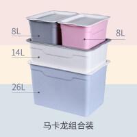 零食玩具收纳箱塑料大号小号有盖衣服整理箱杂物收纳盒储物盒收纳 马卡色 4件套组合-马卡龙